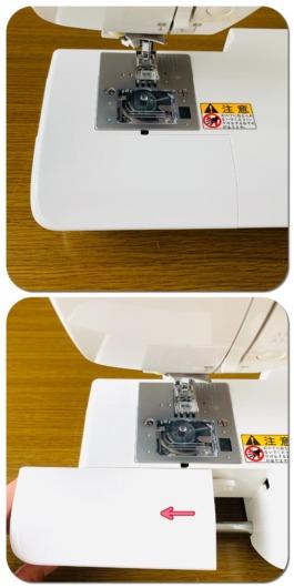 ミシン補助テーブルの外し方