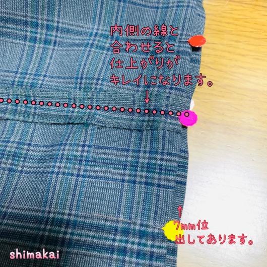 ズボン、スラックスの裾上げ